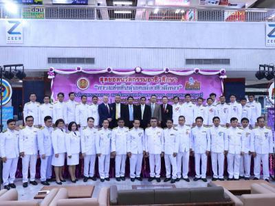 การแข่งขันหุ่นยนต์อาชีวศึกษา ระดับชาติ ประจำปีการศึกษา 2561