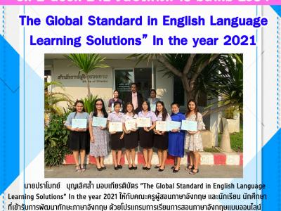 the global standard in english language...