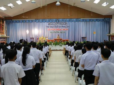 พิธีมอบประกาศนียบัตรประจำปีการศึกษา 2563